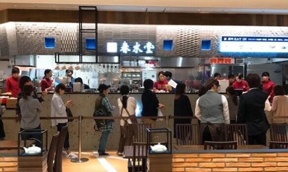 春水堂-日本-兵庫縣-西宮-分店-GARDENS-珍奶-珍珠奶茶-波霸奶茶