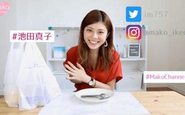 日本-大阪-美女-波霸奶茶-波霸-奶茶-珍奶-珍珠奶茶-珍珠-超商-點心-創意-網紅-歌手-BOBA-TEA-BUBBLE-YOUTUBER-便利-商店-台灣-美食-飲料-料理