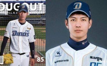 王維中-台灣-原住民-棒球-選手-韓國-職棒-NC-恐龍隊-投手