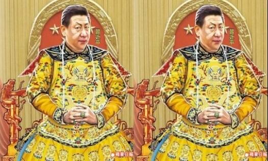 習近平-習皇帝-習大大-習維尼-中國-國家-主席-終身制