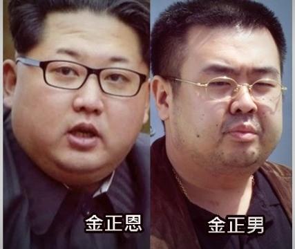 金正恩-金正男-北韓-領導人-北朝鮮-撞臉-張家兄弟-統神-張嘉航-國動-張葦航