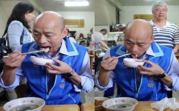 韓國瑜-肉燥飯-滷肉飯-高雄-市長-草包-外省-庶民-權貴-北部-台北市-新北市-天龍國-選舉-空降