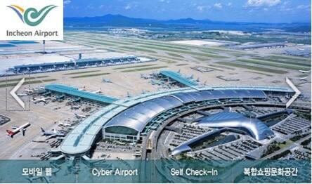 韓國-首爾-仁川-國際-機場-鳥瞰圖