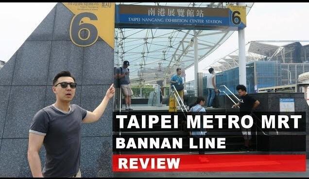 馬來西亞-大馬-台灣-台北-遊記-VLOG-介紹-捷運-吉隆坡-地鐵-區別-差異