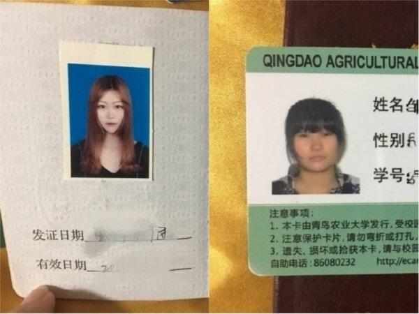 alt=中國-女性-留學生-南韓-租屋-公寓-垃圾堆-1