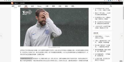 alt=tvbs-新聞-錯誤-2018-世界盃-英格蘭-足球隊-英國隊-4
