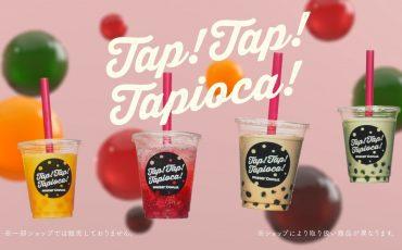 多拿滋-甜甜圈-珍珠奶茶-MISTER-DONUT-波霸-奶茶-日本-珍奶-飲料-EGIRLS-女子-偶像-團體-代言-廣告-電影-真善美-女主角-美女-舞蹈