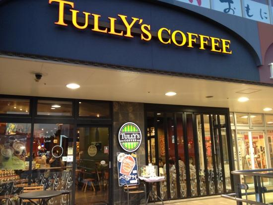 TULLYS-COFFEE-JAPAN-STORE