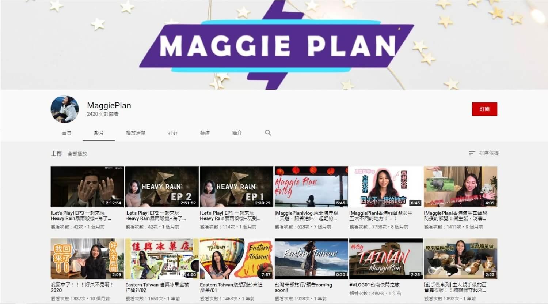 MAGGIE-香港-YOUTUBER-網紅-YTER-亞洲-女性-新住民-留學生-交換-台灣-粵語